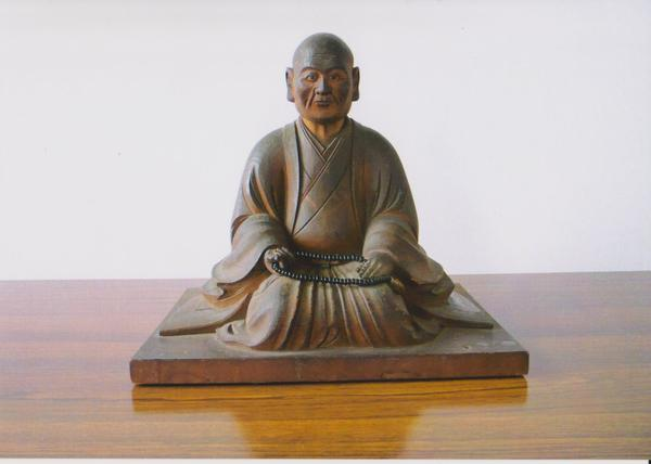 Owari Buddhist altar equipment - History