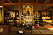Owari Buddhist altar equipment