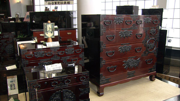 Sendai traditional chest - History