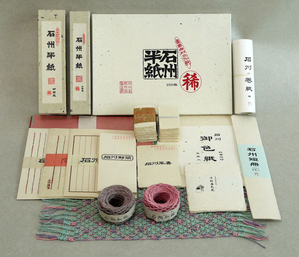 Sekishu traditional Japanese paper
